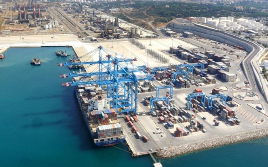 APM Limanı Üye Değişikliği