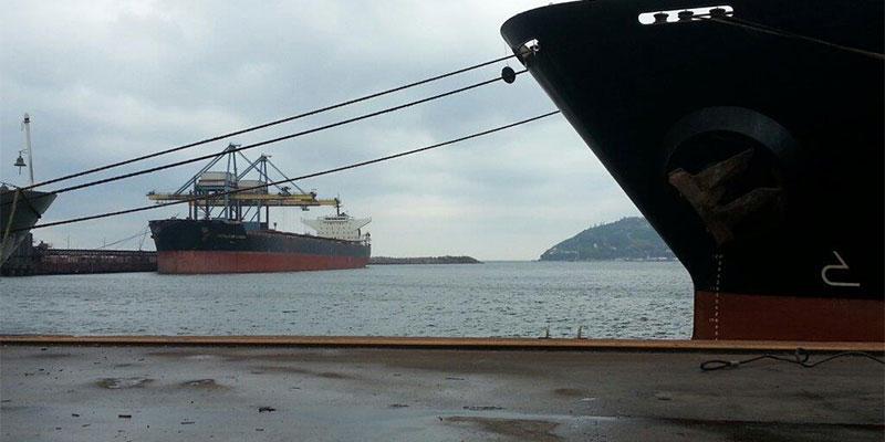 Erdemir Limanı Üye Değişikliği