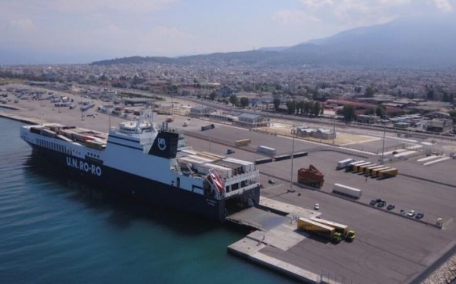 U.N Ro-Ro Limanı Üye Değişikliği